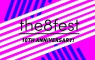 8fest poster 2017